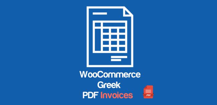 WooCommerce Greek PDF Invoices